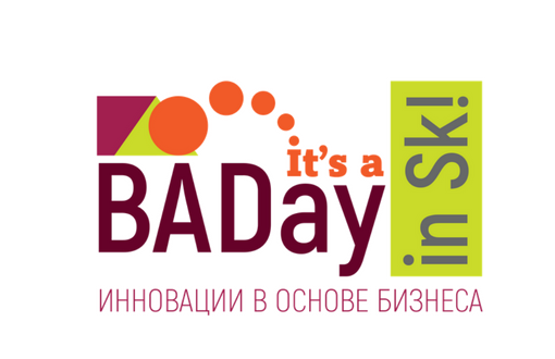 Business Automation Day 2018